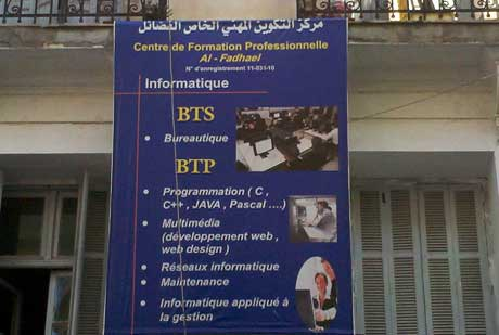 Tunisia-ICT-Training-Web-21