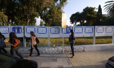 Tunisia: From Revolutions to Institutions, Reboot
